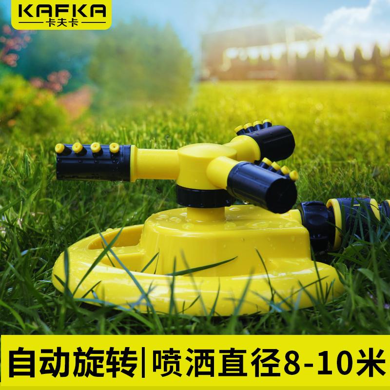 360 степень автоматическая вращение спринклерная головка автоматическая спрей лить лить [溉] спринклерная головка сад искусство газон спринклерная головка лить вода вода посыпать нагреватель воды