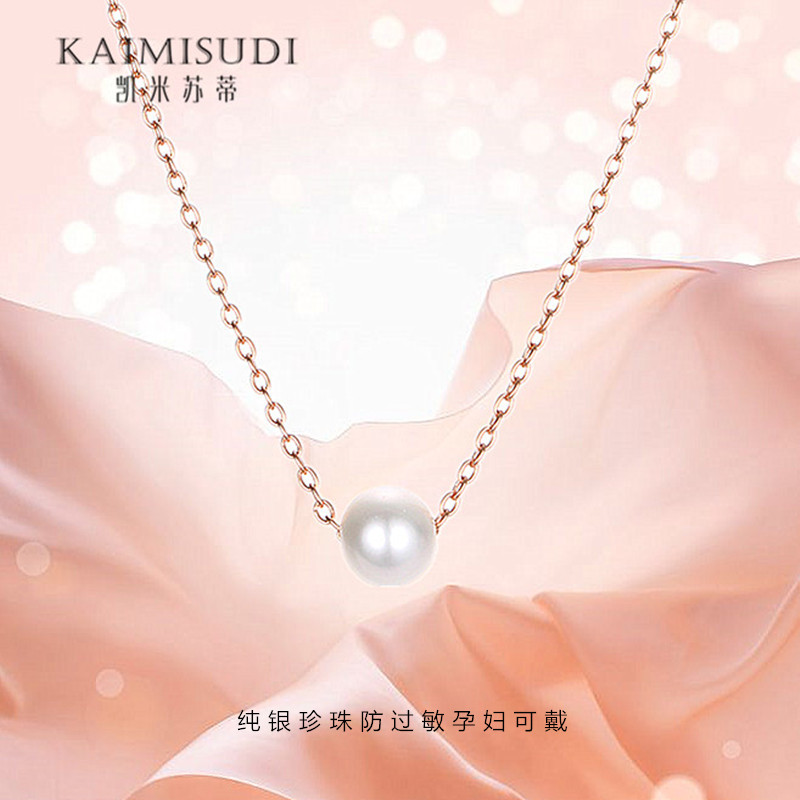 S925 pure silver natural pearl necklace, rose gold chain, bone chain, womens versatile net, red Japanese and Korean Tanabata