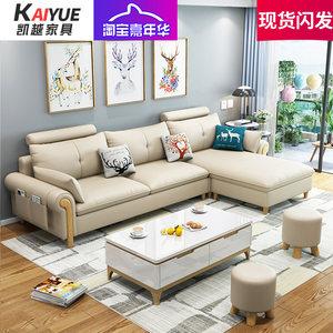 北欧布艺家具套装现代简约新款沙发