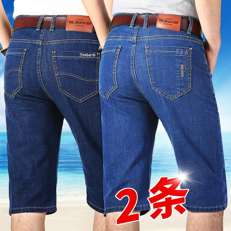 男士牛仔短裤男七分裤宽松直筒7分夏季薄款5五分中裤大码休闲马裤