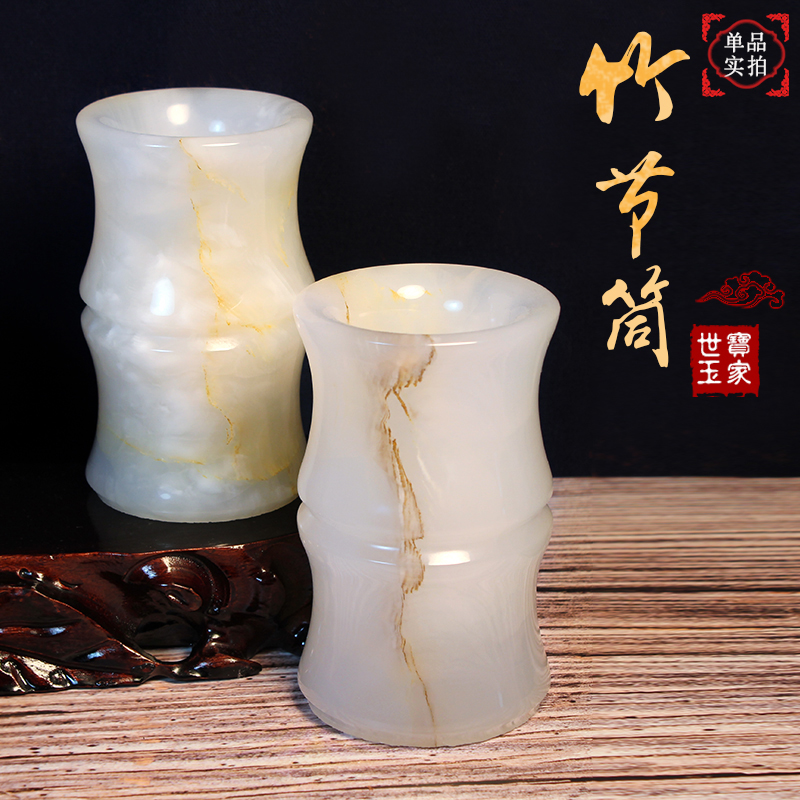 Natural jade pen holder bamboo tube decoration ornaments living room study Office Small Vase Decoration Gifts