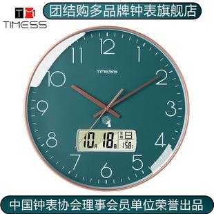 挂钟钟表客厅家用时尚 电波钟轻奢静音时钟创意万年历电子表石英钟