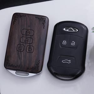 适用于奇瑞瑞虎8 3 5 7艾瑞泽GX 5 7 改装实木钥匙壳 非钥匙套扣