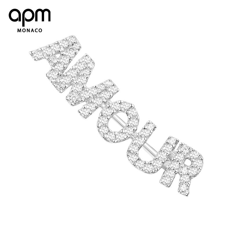 【八月新品】APM Monaco单只银镶晶钻AMOUR耳环女七夕礼物送女友