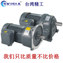 380V three-phase AC gear Reducer motor 400W 750W 200W Low Speed horizontal vertical 1500W frequency conversion
