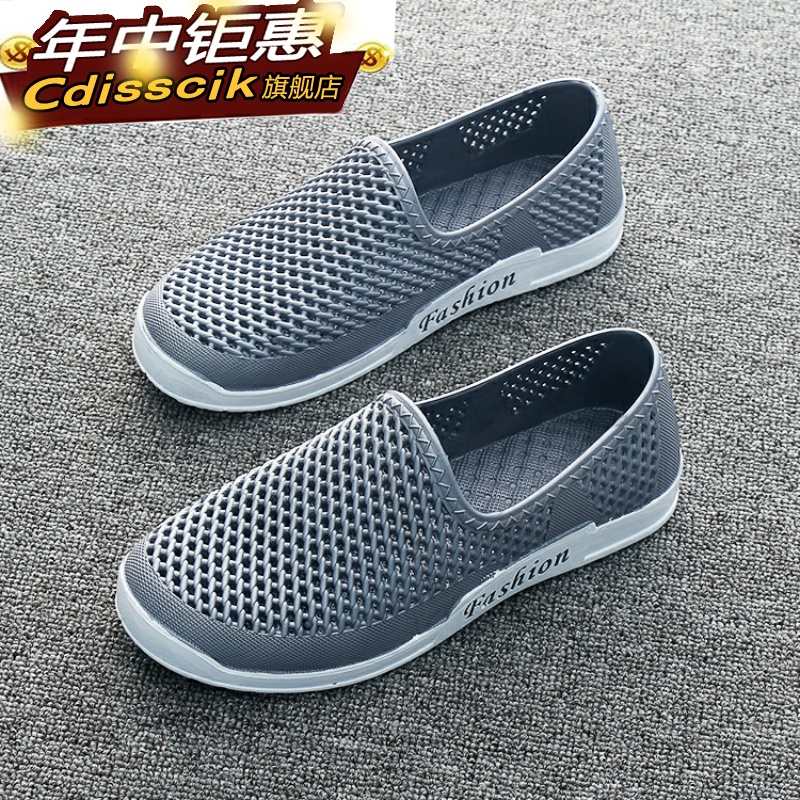 Cave shoes mens shoes construction site plastic Baotou work shoes birds nest home plastic soles soft sandals mens antiskid beach shoes