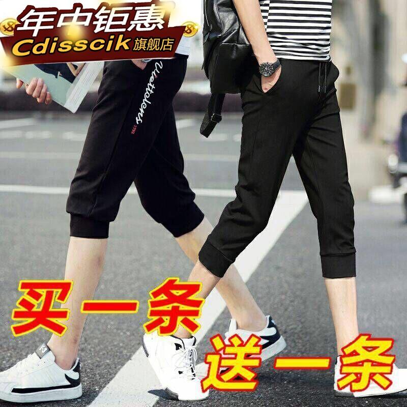 男士短裤夏季宽松运动裤子男薄款韩版潮修身7分裤休闲裤七分裤男