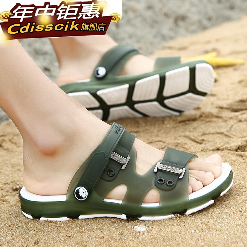 Sandals and sandals are not afraid of indoor massage.