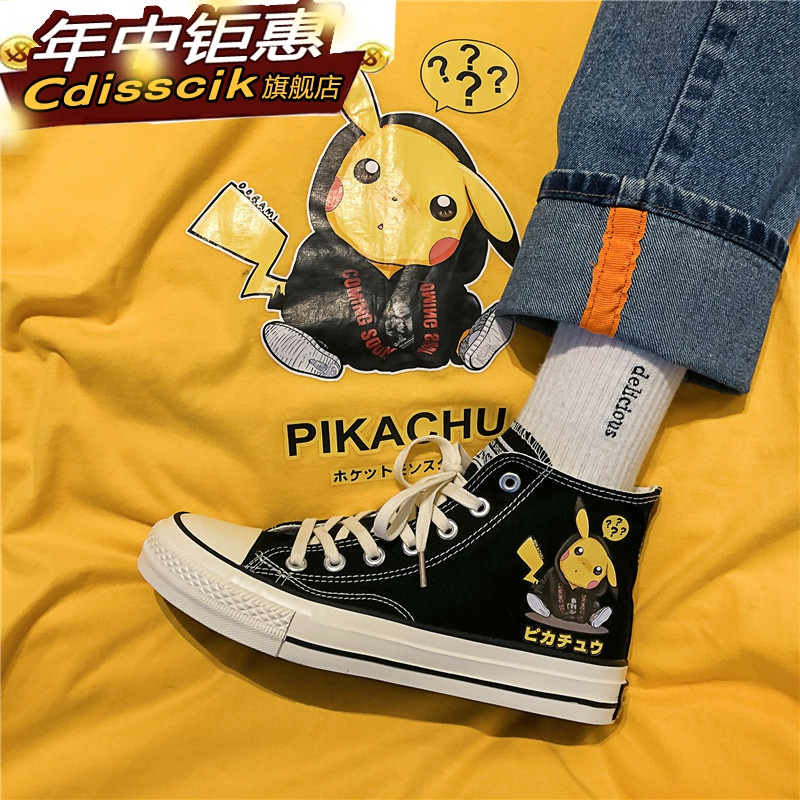 Picachu co branded canvas shoes high man hand painted shoes spring 2020 trend personalized graffiti printing Shoes Boys Board Shoes