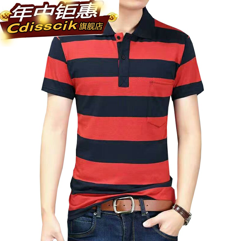 New summer middle aged mens short sleeve T-shirt dads Lapel stripe pocket mens top cotton casual body