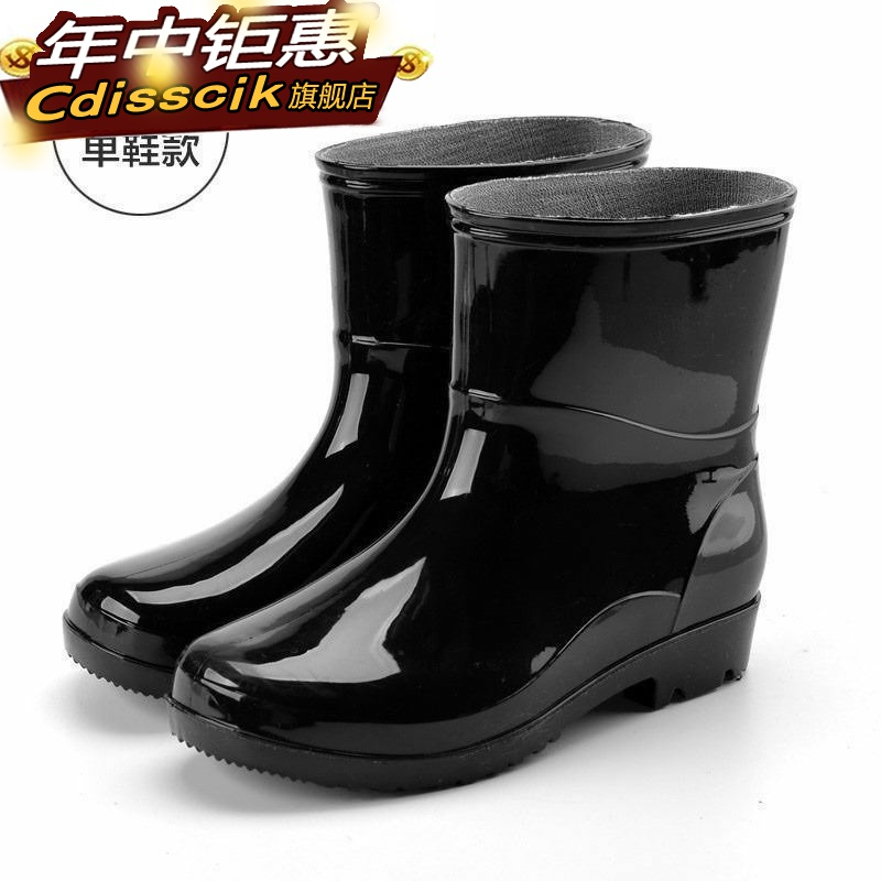 Anti slip water shoes for mens casual shoes, warm rubber shoes, waterproof boots, short middle-aged and elderly people. Round head farm work
