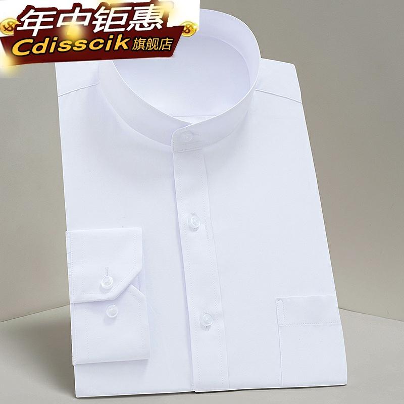 衬衫男商务正装免烫立领圆领衬山装男士新品中华长袖中国风中白色