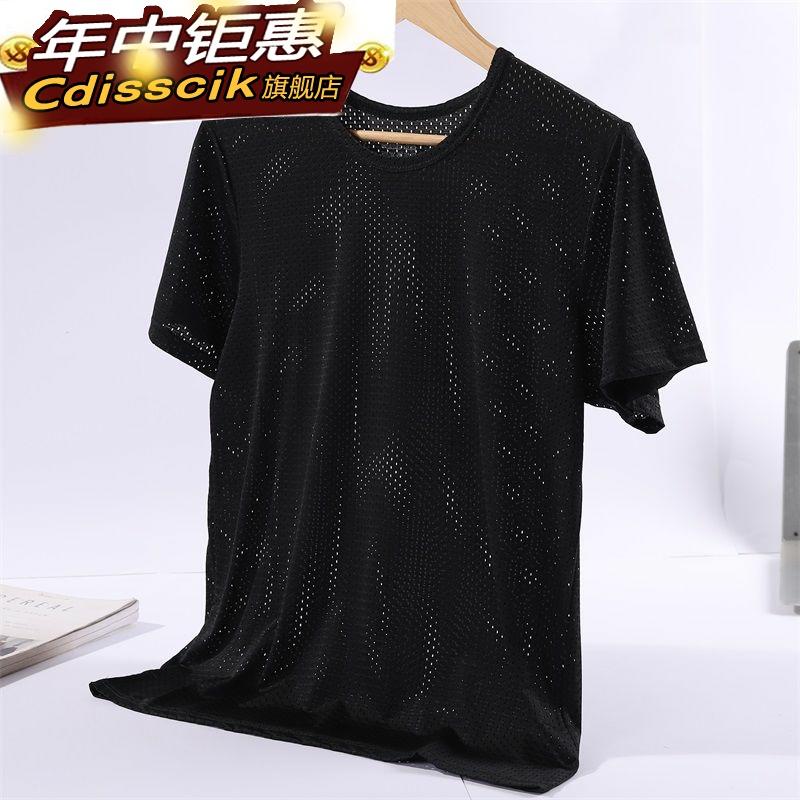 夏季男士短袖T恤真冰丝网眼镂空透气速干运动网孔圆领V领薄款半袖