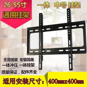 32-65寸创维55S8 55H6 55E3A 55F5电视挂架通用挂墙支架壁式架子