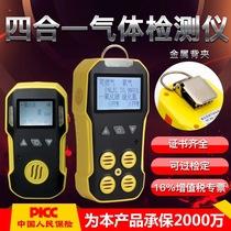 灰尘粉尘雾霾检测仪空气质量监测检测仪PM2.5家用激光系M