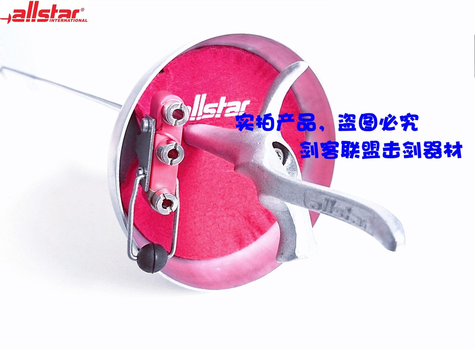 [ товар в наличии ] Германия импортировала оборудование для фехтования: сталь Allstar Pu детские Меч электрический меч(Нет. 0)