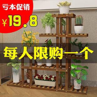 阳台实木花架子室内多层落地式花盆架多肉绿萝客厅装饰置物架家用