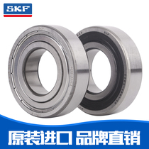 Import SKF bearings 6200 6201 6202 6203 6204 6205 2Z 2RSH 2RS1C3