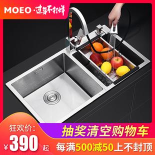 德国汉摩304不锈钢水槽双槽加厚洗菜盆手工盆厨房水槽洗碗池套装品牌