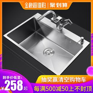 德国汉摩304不锈钢水槽大单槽 厨房洗菜盆洗碗水池加厚拉丝手工盆图片