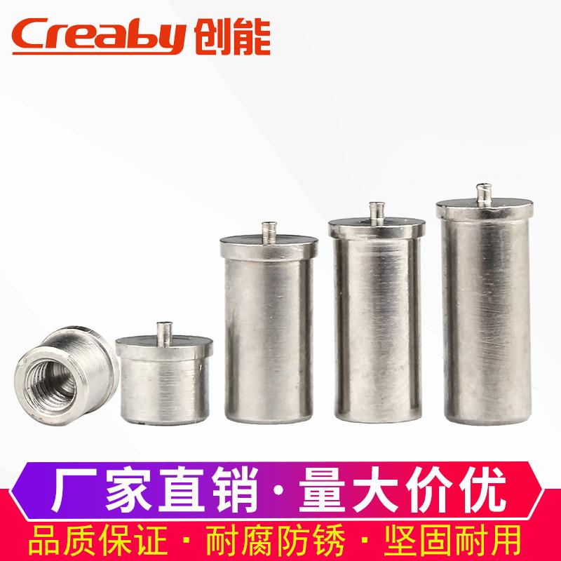 铜镀锡焊接螺柱点焊固定柱焊接螺母柱pcb焊柱带焊针铜柱m3