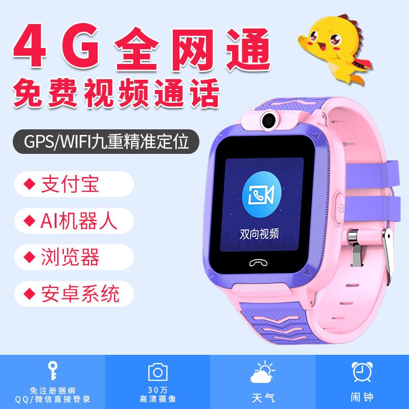 4 G全網通子供用電話腕時計100元学生多機能位置決め防水男性少女