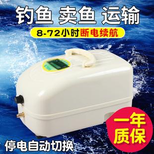 增氧机便携式充电大功率小型家用充氧机养鱼卖鱼用氧气泵户外钓鱼