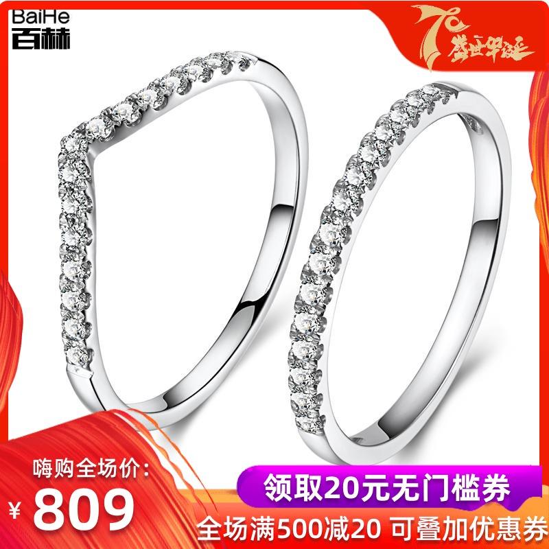 券后849.00元百赫18K白金V形钻石排戒排钻戒指 女彩金护钻戒配小尾戒碎钻正品