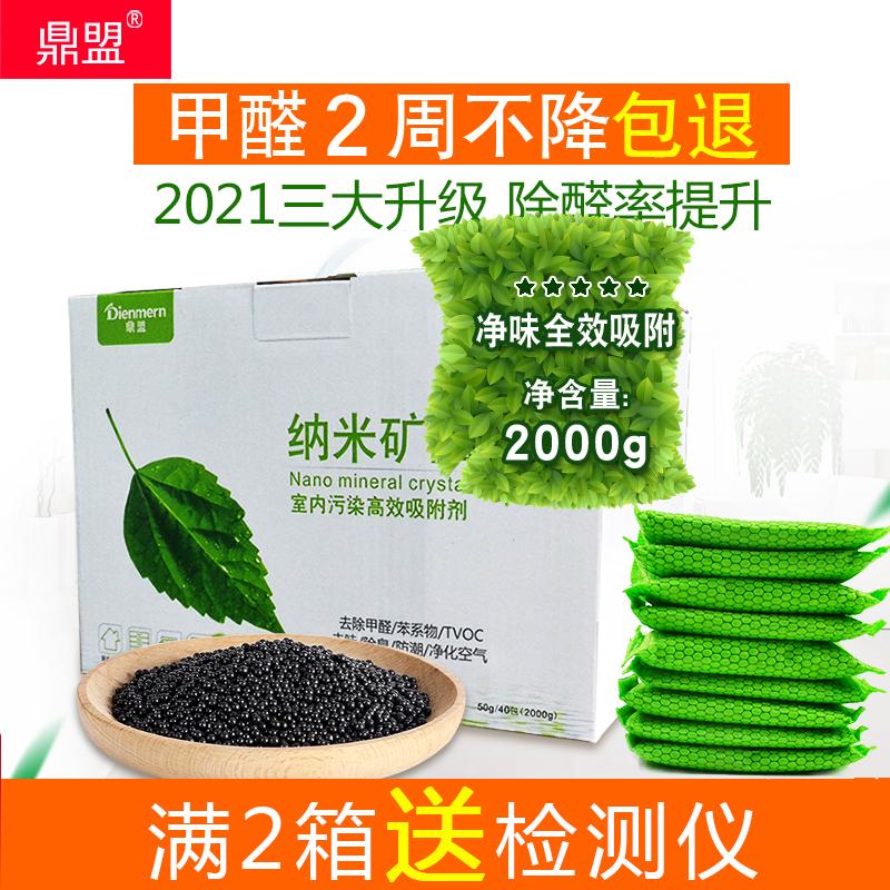 Активированный уголь Артикул 556473392307