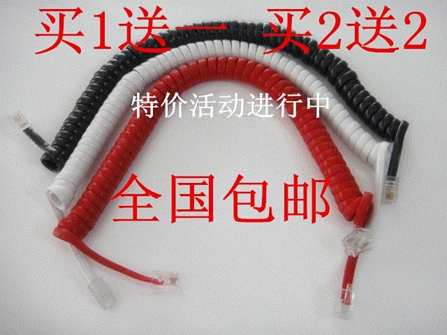 包邮座机电话听筒线 纯铜电话线曲线 话筒线 电话机连接线4芯曲线