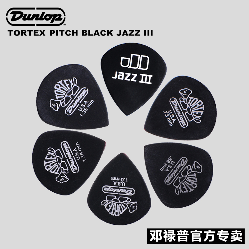 Американский Dunlop Dunlop Electric Guitar Pickup Quick-play Jazz Little Turtle 478R Folk Guitar Pick
