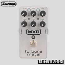 American authentic Dunlop Dunlop MXR M116 Electric Guitar distortion single block metal heavy Metal effect device