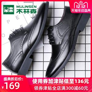木林森男鞋真皮韩版商务正装皮鞋男英伦风雕花布洛克休闲黑色鞋子