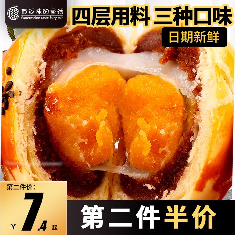 咸蛋黄酥雪媚娘早餐面包整箱好吃的零食小吃排行榜糕点心休闲食品