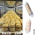 泉州林记正泉茂绿豆饼肉饼闽南特产名小吃传统手工糕点茶点蛋黄饼