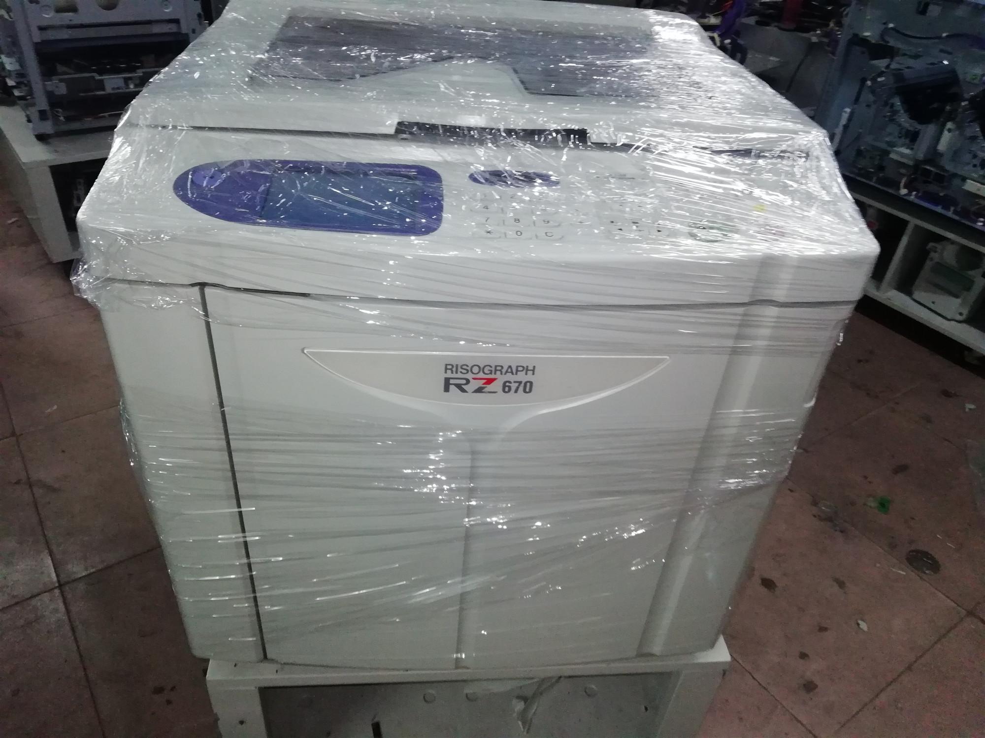 理想RZ670一体化速印机/油印机
