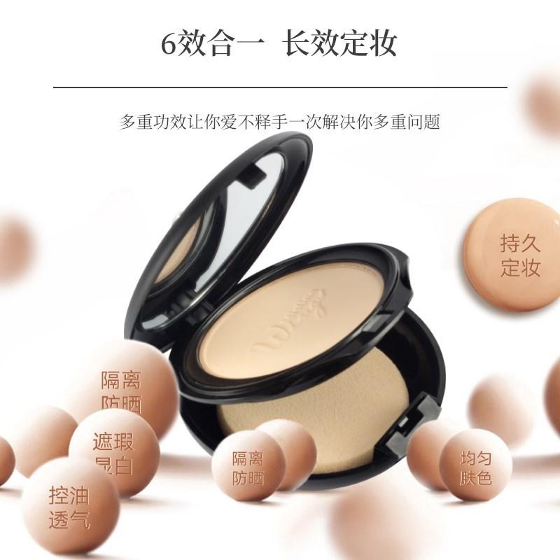 泰国羽翼粉饼正品Mistine定妆遮瑕持久控油防水散粉保湿干粉图片