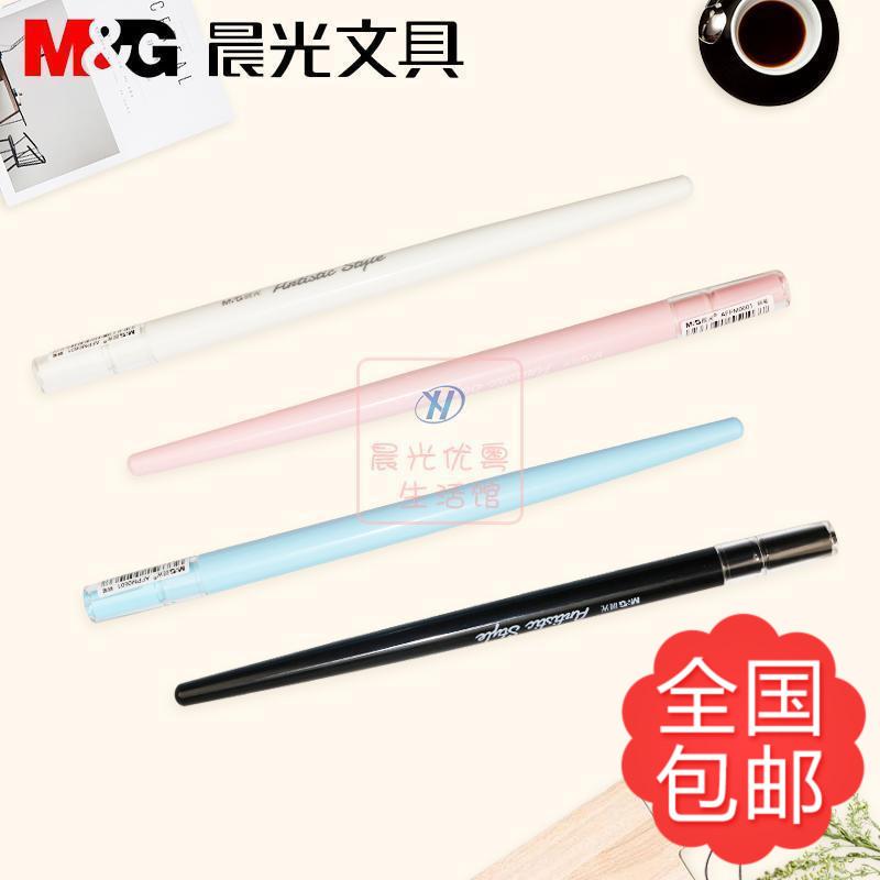 包邮晨光文具学生钢笔AFPM0601练习钢笔塑料钢笔小学生用品书写用