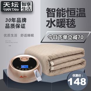 水暖毯单人电热毯双人安全无辐射家用水循环静音床垫加大水电褥子