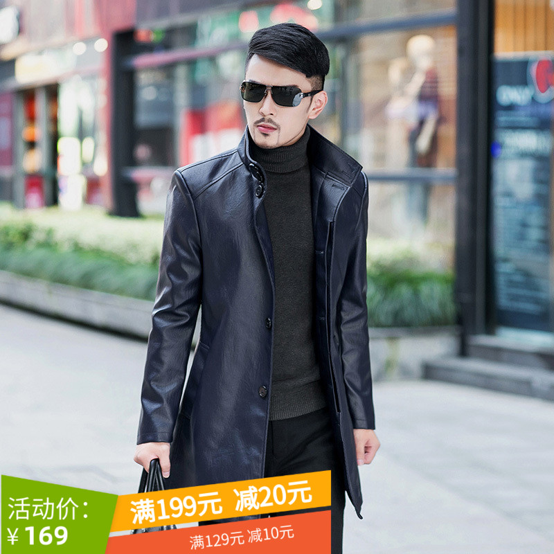 2020 new mens Outerwear, autumn and winter leather jacket, medium length, plush and thickened business windbreaker, fashionable and handsome