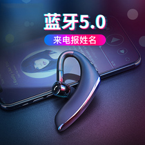 New concept Bluetooth headset super long standby life driving ear type single ear halfsun / giant f900