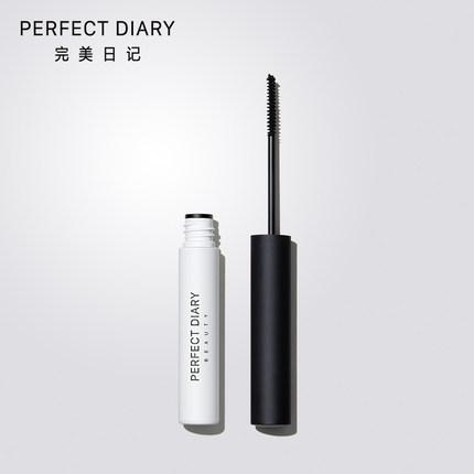 完美日记睫毛膏防水纤长卷翘不易晕染加长极细持久自然细刷头正品