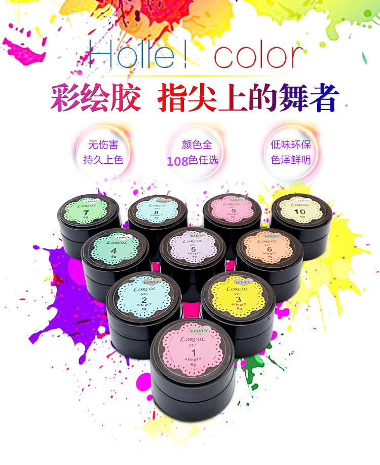 Manicure products, phototherapy, coloured gel, painting, painting, glue, painting, flower, thread drawing, glue, nail polish, Bobbi, real color adhesive.