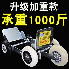 電動車癟胎助推器摩托車三輪車輪胎爆胎應急器助力拖車加厚鋼板圖片