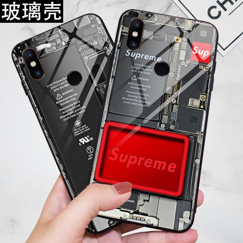24.80元包邮抖音潮牌红米note7小米8意手机壳
