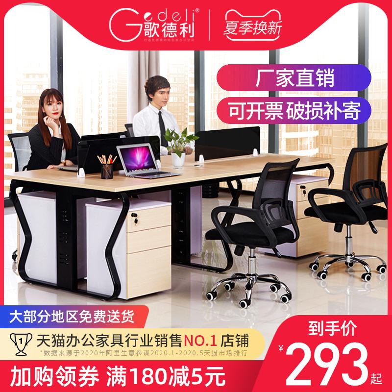 Офисные стулья / Компьютерные кресла Артикул 557549977689