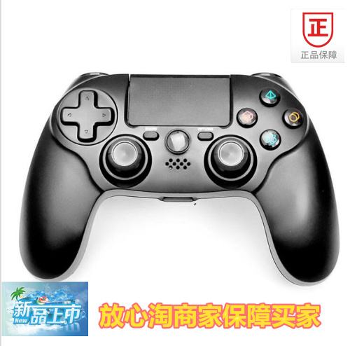 Cross border 2020 new popular PS4 wireless handle PC gyroscope dual vibration touch P4 game handle