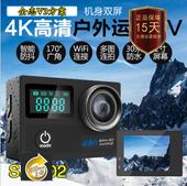 酷优乐K2 双屏运动相机全志高清运动相机户外防水运动DV摄像机