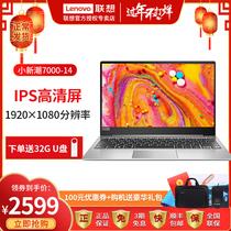 手提游戏本4G英寸游戏笔记本电脑轻薄独显15.6i5九代酷睿新款2019Y7000拯救者联想Lenovo新品首发