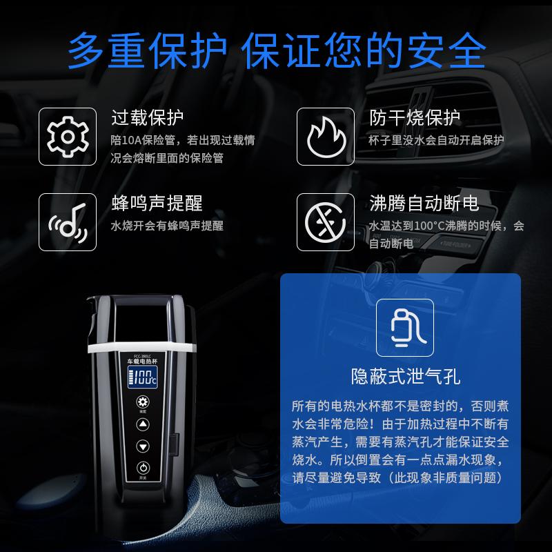 车载水杯加热智能保温电热杯汽车用热水器烧水壶12V24V通用开水杯,可领取10元天猫优惠券